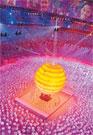 В ШОУ, ПОКАЗАННОМ НА ОЛИМПИЙСКОМ СТАДИОНЕ «ПТИЧЬЕ ГНЕЗДО», было задействовано 70 тысяч(!)  участников
