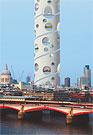 Небоскреб «Майл-Хай-Тауэр» в Саудовской Аравии взметнется в небо на 1600 метров и обойдется в 11 миллиардов долларов